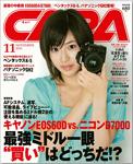 capa201011-150px.jpg