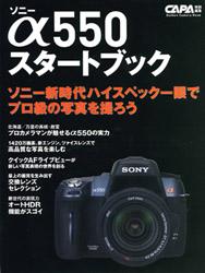 550-250px.jpg
