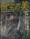 20091227-19-asahibunsatuhyakka.jpg