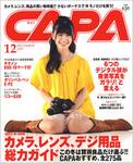 200912capa-150px.jpg