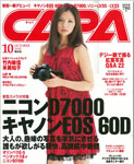 201010capa-150px.jpg