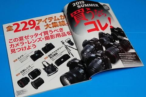 DSC_8889.jpg