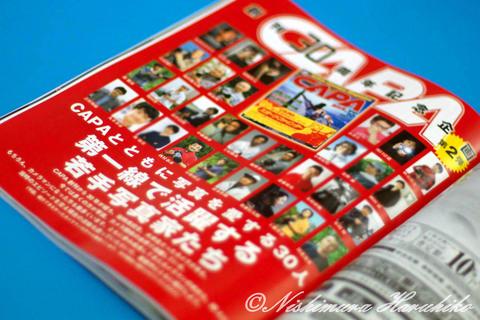 P1060775-a.jpg