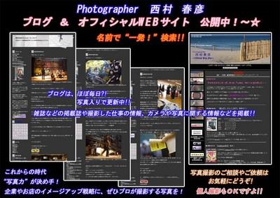 WEBEBlog.jpg