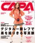 capa-200903-150px.jpg