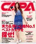 capa200904-150px.jpg