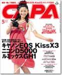 capa200905-150px.jpg