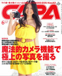 capa200906-150px.jpg