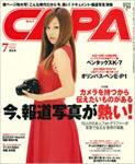 capa200907-150px.jpg