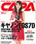 capa200910-150px.jpg