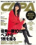 capa201001-150px.jpg