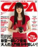 capa201003-150px.jpg