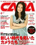 capa201004-150px.jpg