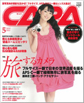 capa201005-150px.jpg