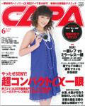 capa201006-150px.jpg