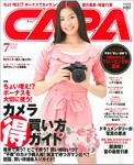 capa201007-150px.jpg