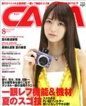 capa201008-150px.jpg