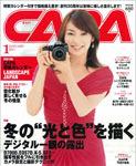 capa201101-150px.jpg