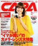 capa201102-150px.jpg