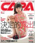 capa201104-150px.jpg