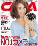 capa201105-150px.jpg