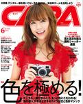 capa201106-150px.jpg