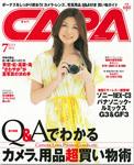 capa201107-150px.jpg