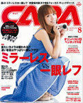 capa201108-150px.jpg