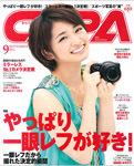 capa201109-150px.jpg