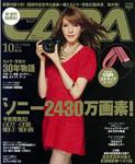 capa201110-150px.jpg