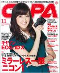capa201111-150px.jpg