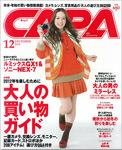 capa201112-150px.jpg