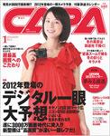 capa201201-150px.jpg