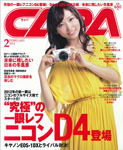 capa201202-150px.jpg