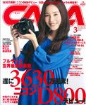 capa201203-150px.jpg