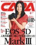 capa201204-150px.jpg