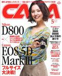 capa201205-150px.jpg