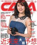 capa201206-150px.jpg