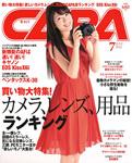 capa201207-150px.jpg