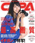 capa201208-150px.jpg