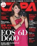 capa201210-150px.jpg