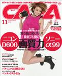 capa201211-150px.jpg