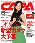 capa201301-150px.jpg