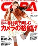 capa201302-150px.jpg