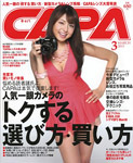 capa201303-150px.jpg