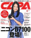 capa201304-150px.jpg