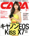 capa201305-150px.jpg