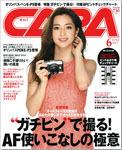 capa201306-150px.jpg