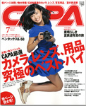 capa201307-150px.jpg