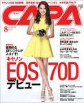 capa 201308-150px.jpg